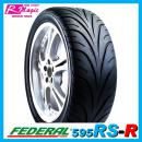 FEDERAL 595RS-R